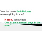 Does_the_name_Beth_McLean_mean_anything_to_U