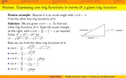 Math 195 Lecture on Double Angles