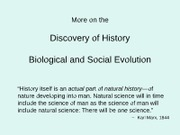 lecture 8--early evolution