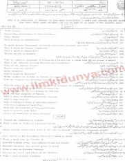 Bahawalpur Board General Science 9th Class Past Paper 2012 Subjective Group 2.pdf