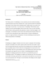 essay on footbinding