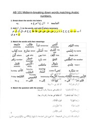 AB 101 Midterm-breaking down words,matching answers,arabic numbers