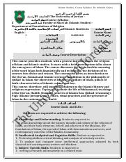 Islamic Studies_syllabus Feb 2014.doc
