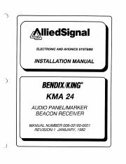 kx155a maintenance manual maintenance manual kx 155a nav comm rh coursehero com king kma 24 wiring diagram bendix king kma 24 wiring diagram