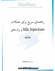 Session 7_SQL Injection attacks and defenses