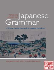 Making sense of Japanese grammar A clear guide through common problems