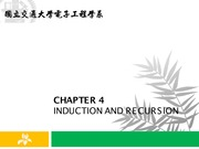 Chap 4_Induction and Recursion