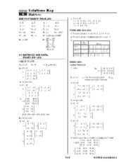 SOLUTIONS-CHAPTER-4-Holt-Algebra-2-2007_key.pdf