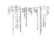 Scan-to-Me_from_10.10.20.49_2013-04-29_102557