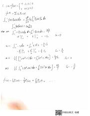 math method Assignment (10).pdf
