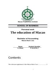 The education of Macao.docx
