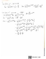 math method Assignment (8).pdf