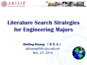 Literature+Search+Strategies+for+the+Engineering+Majors