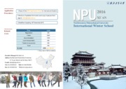 NPU Winter School