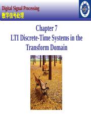 2014-Chapter 7-new LTI Discrete-Time Systems in the Transform Domain
