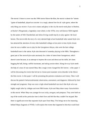 """Above the Rim"" Essay"