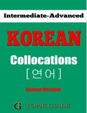 TOPIK-II Advanced Vocabulary - Collocations - Korean Version.pdf