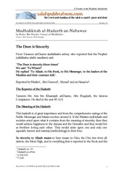 Mudhakkirah al-Hadeeth an-Nabawee of Shaykh Rabee- 11 - The Deen is Sincerity