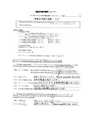EJ Review(2) pp. 34-37 (1).doc
