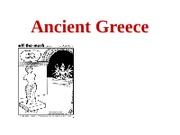 Ancient Greece 2