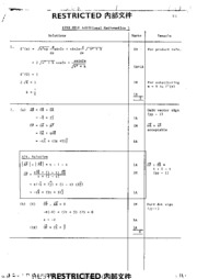 1990 A. Maths Paper1 Marking Scheme