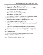 CHN1014 Mid-term written test of 2013 fall