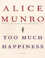 Too_much_happiness_stories_Alice_Munro