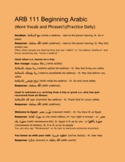 ARB 111 Beginning Arabic (More Vocab!)