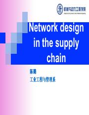 03. Network design in the supply chain