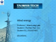 WindEnergy_Pan