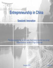 ES in China_Session4-Innovation