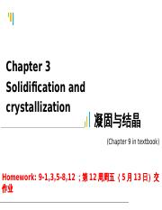 Chapter 3_solidification and crystallization_3_part2_69802871.pptx