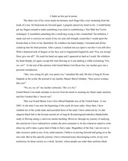 Creative Writing Short Story Essay