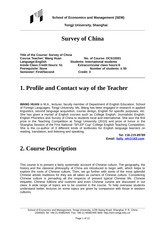 Syllabus Survey of China 2012