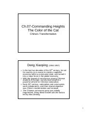 ECON1100_Ch07TheColorOfTheCat0.pdf