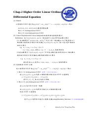 II. Higher-Order Ordinary Differential Equation.pdf