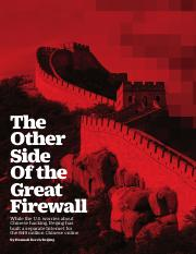 The Other Side of the Great Firewall