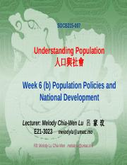 Mainland population policies