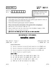 (www.entrance-exam.net)-CBSE Class 12th Business Studies Sample Paper 6.pdf