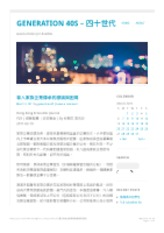 40 generations of Chinese families capitalism.pdf