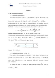 Theory_1_Solution