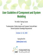 16_Fri_2_KDK_VAEI_Input guideline of component and system modeling.ppt