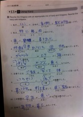 Chapter 13 Using Kanji Workbook Problems