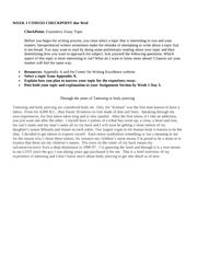 expository essay thesis statements