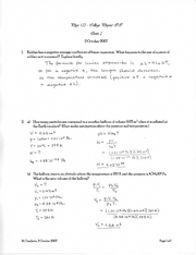 PHYS 122 quiz 2 solutions