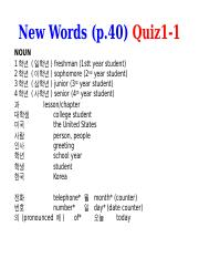 KOR-1001_Lesson+1_C1_+New+Words.pptx