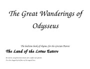 The Great Wanderings of Odysseus Project