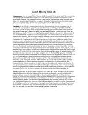 Identification Study Guide