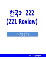 Review from 221