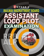 Railway recruitment board.pdf